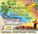 of Ginseng